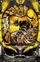 CRぱちんこ仮面ライダーV3 GOLD Version (中古パチンコ)