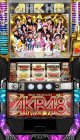 AKB48薔薇の儀式 (中古パチスロ)
