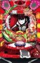 CR風魔の小次郎 (中古パチンコ)