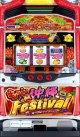 もっと!沖縄フェスティバル30
