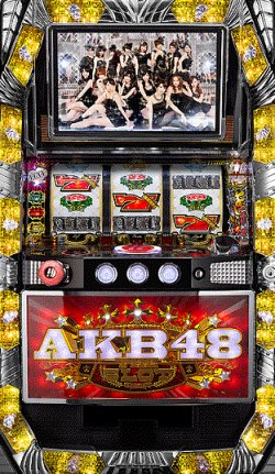 画像1: パチスロ AKB48 (中古パチスロ)