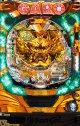CR 牙狼-金色になれ- (中古パチンコ)