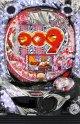 CR 009 RE:CYBORG (中古パチンコ)