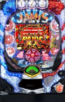 画像1: CA JAWS It's a SHARK PANIC (中古パチンコ)
