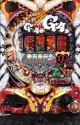 CR ガオガオキング2 (中古パチンコ)