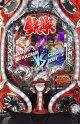CR鉄拳 闘神ver (中古パチンコ)