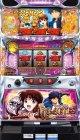 3×3EYES〜聖魔覚醒〜 (中古パチスロ)