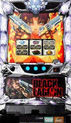 画像1: ブラックラグーン3 (中古パチスロ)