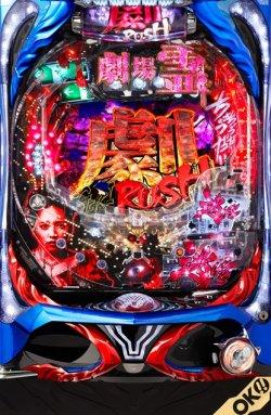 画像1: Pぱちんこ劇場霊 (中古パチンコ)