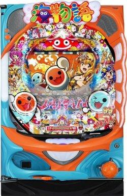 画像1: PAスーパー海物語IN JAPAN2 with 太鼓の達人 (中古パチンコ)