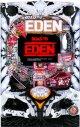 P ROAD TO EDEN (中古パチンコ)