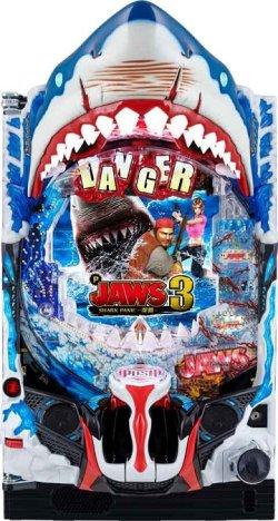 画像1: P JAWS3 SHARK PANIC〜深淵〜 (中古パチンコ)