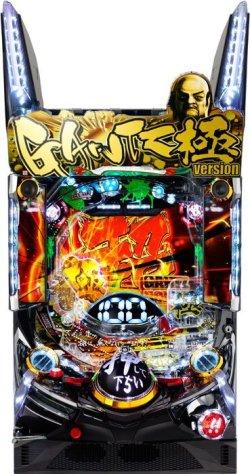 画像1: ぱちんこ GANTZ極  (中古パチンコ)