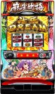 S麻雀物語4 (中古パチスロ)